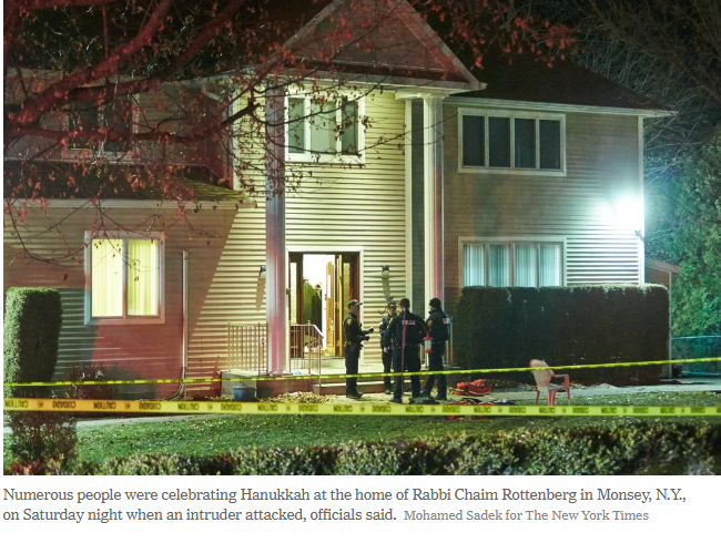 الشرطة امام منزل الحاخام اليهودى فى نيويورك