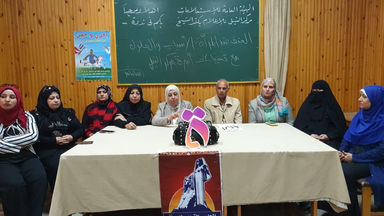 ندوة مناهضة العنف ضد المرأة (9)