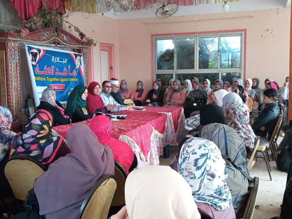 ندوة مناهضة العنف ضد المرأة (4)