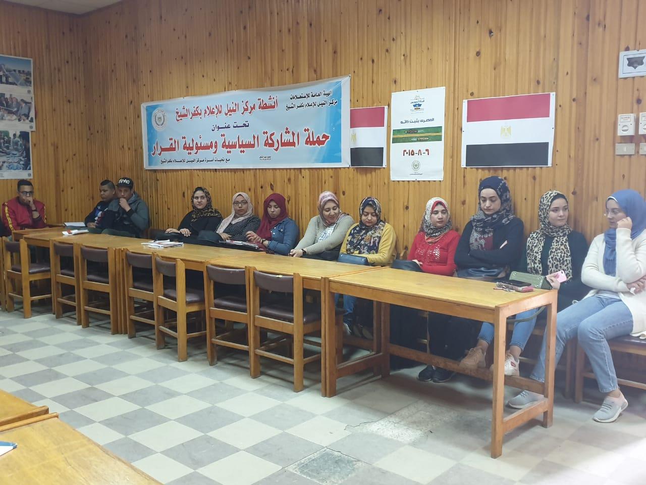 ندوة مناهضة العنف ضد المرأة (8)
