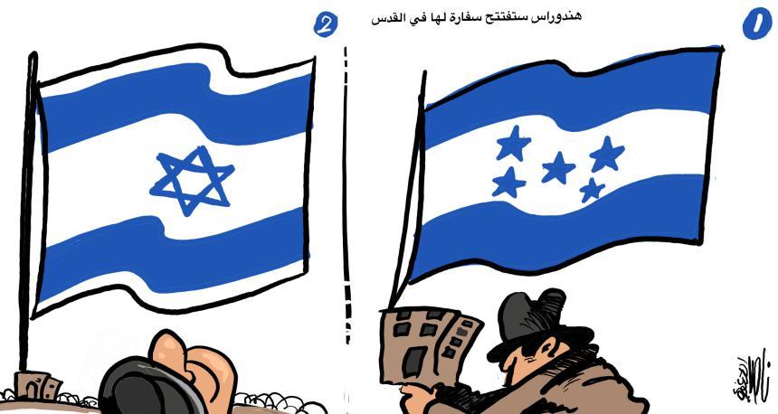 كاريكاتير القدس