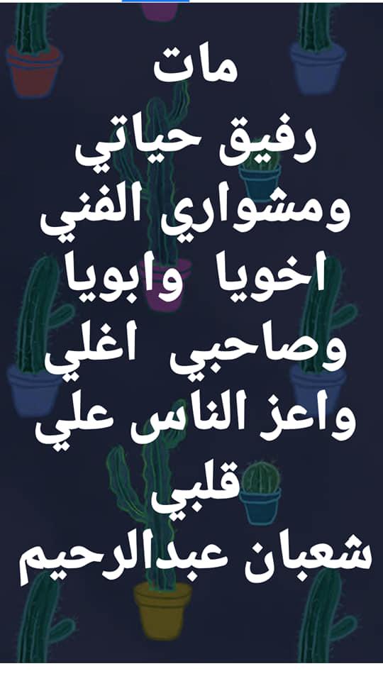 إسلام خليل