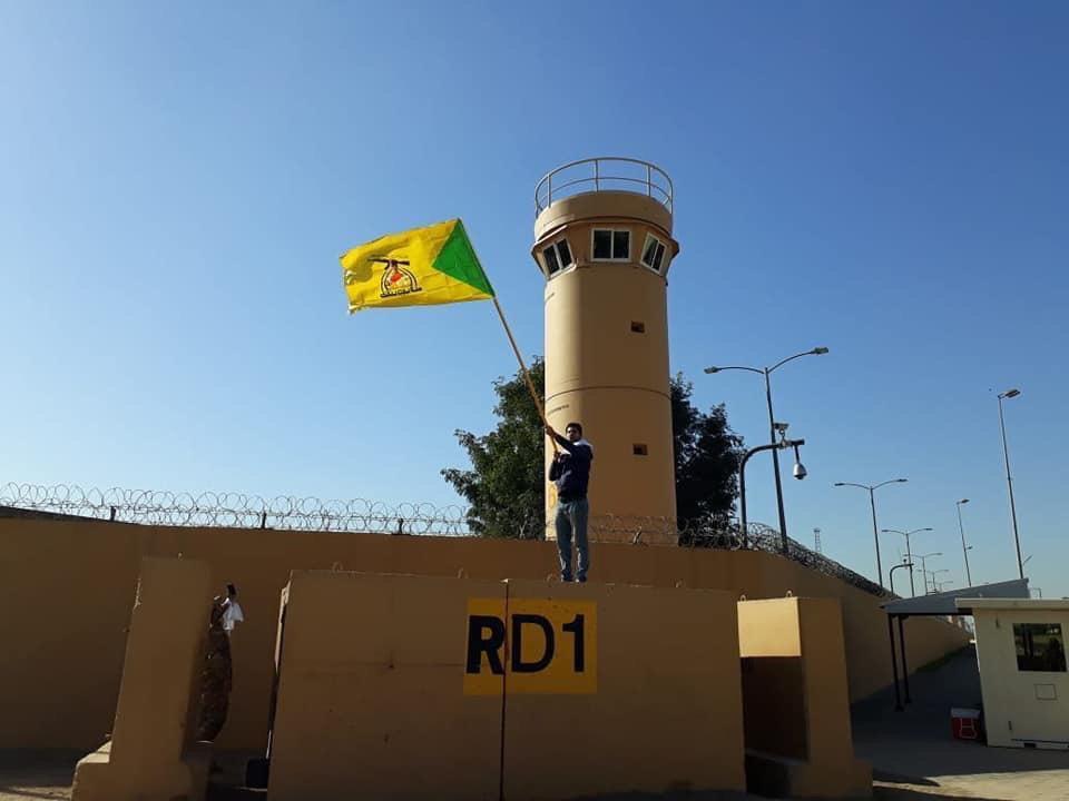 محيط السفارة الأمريكية فى العراق