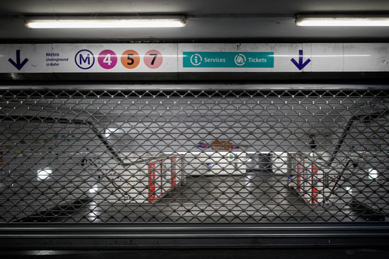 محطة-المترو