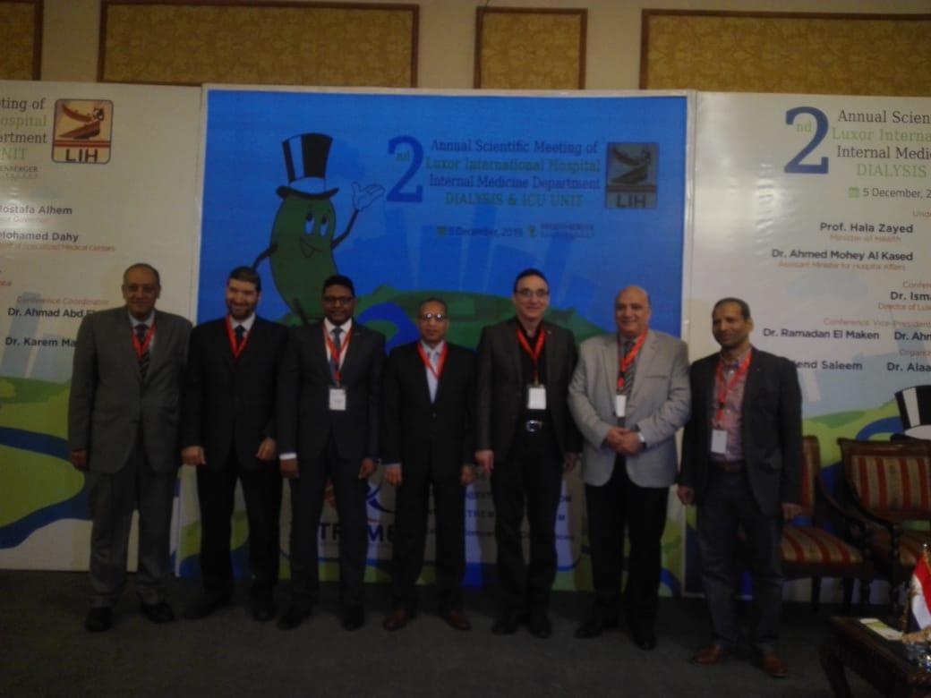 المؤتمر العلمى السنوى لأمراض الكلى والباطنة  (1)