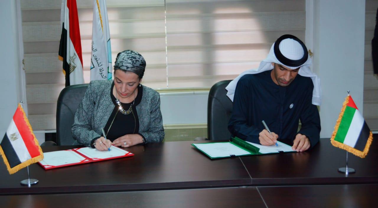 وزيرا البيئة المصري والاماراتي يوقعان البرنامج التنفيذي المشترك الأول لحماية البيئة (2)