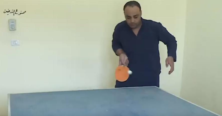 ممارسة الرياضة بالسجن