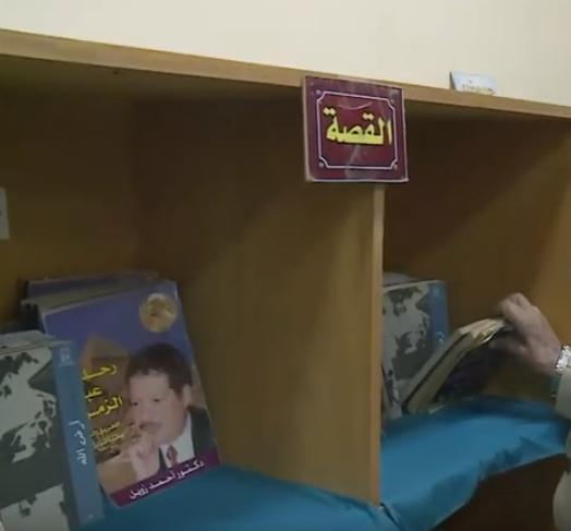 كتب لأحمد زويل بمكتبة السجن