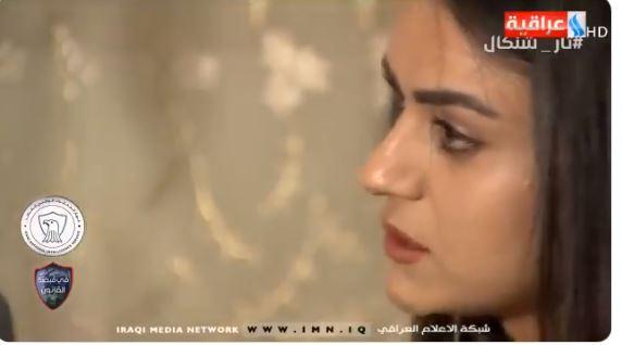 الإيزيدية أشواق حجى تواجه مغتصبها الداعشى