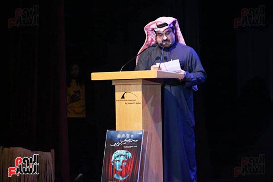 جوائز مهرجان اسكندرية للمسرح العربى (27)