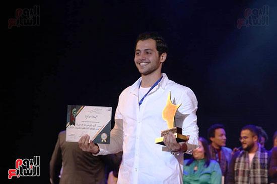 جوائز مهرجان اسكندرية للمسرح العربى (26)
