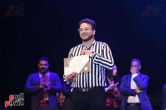 جوائز مهرجان اسكندرية للمسرح العربى (10)