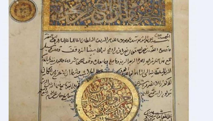 110-051016-london-islami-manuscript-egypt_700x400