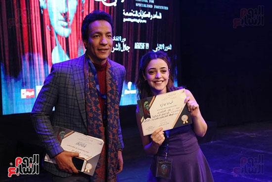 جوائز مهرجان اسكندرية للمسرح العربى (45)
