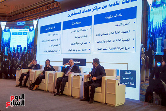 مؤتمر الرؤساء التنفيذيين السادس (3)