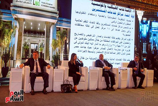 مؤتمر الرؤساء التنفيذيين السادس (1)