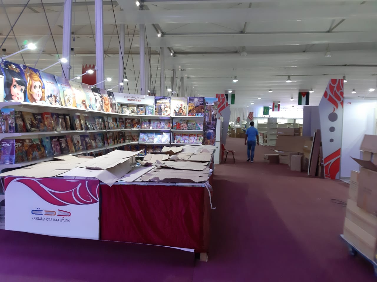 استعدادات معرض جدة الدولى للكتاب  (5)