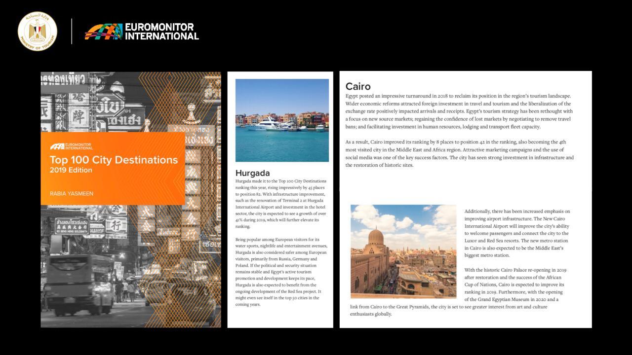 ووزيرة السياحة تشيد باختيار مدينتى القاهرة والغردقة ضمن أفضل 100 مدينة سياحية (2)