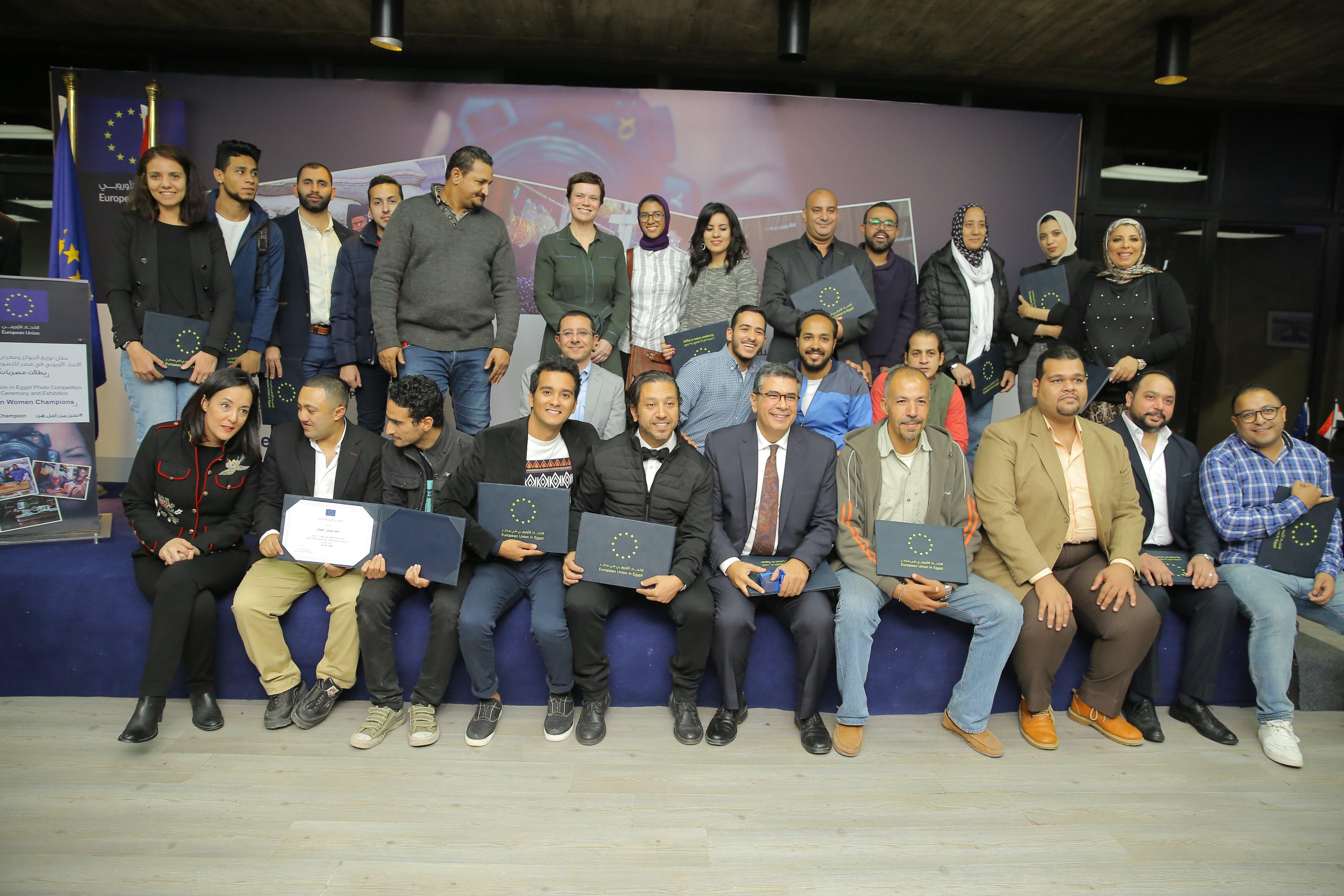 الفائزين بمسابقة الاتحاد الأوروبى فى مصر للتصوير الفوتوغرافى