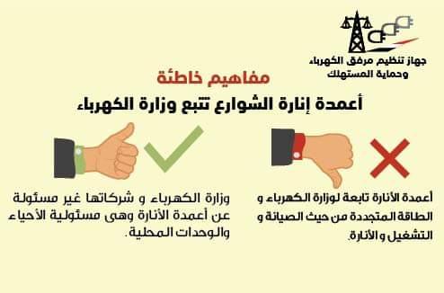 FB_IMG_1575896998039