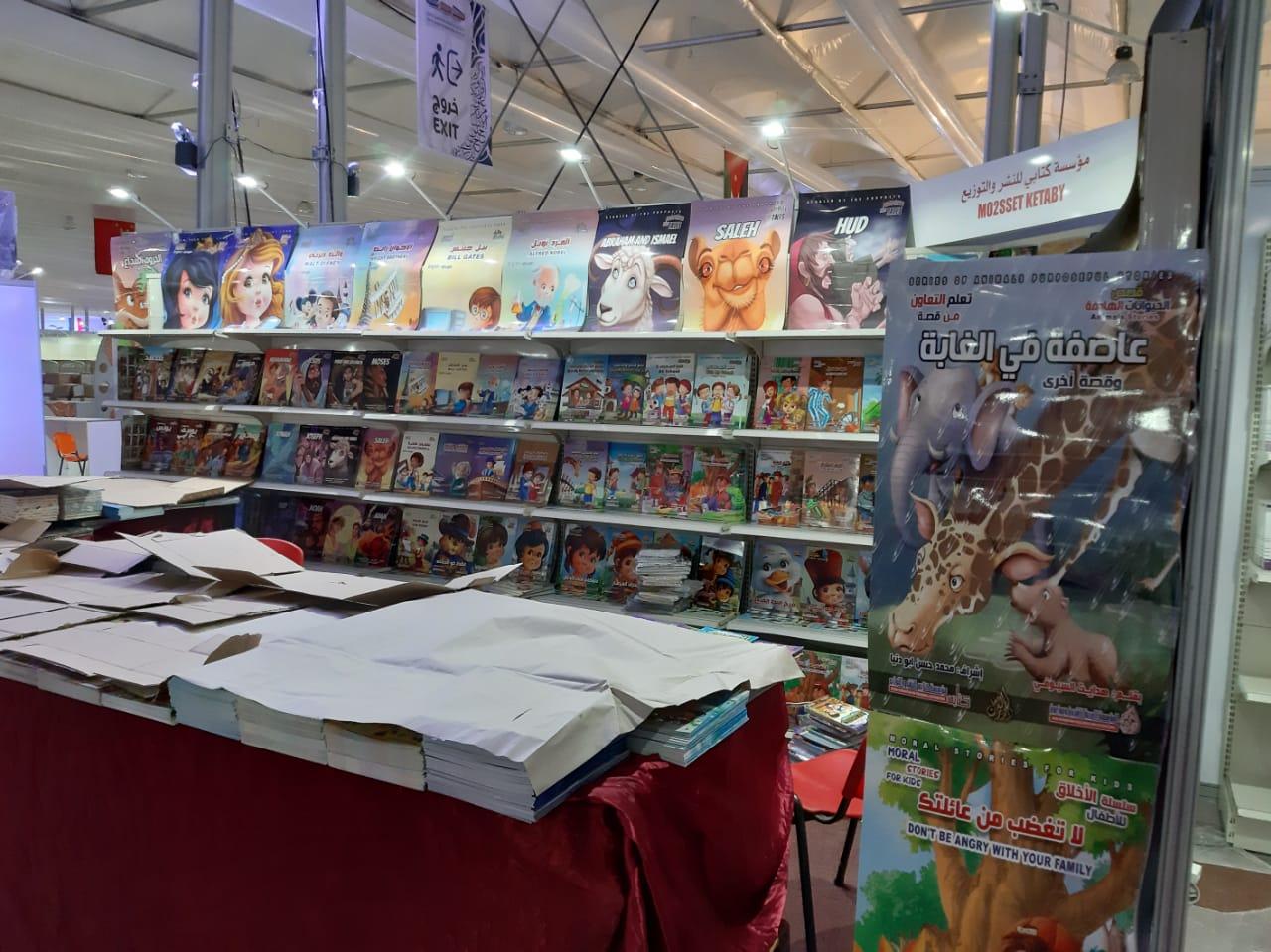 استعدادات معرض جدة الدولى للكتاب  (2)