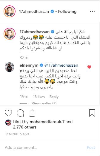 تعليق النني