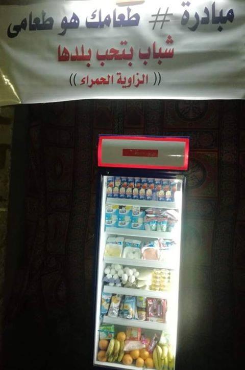 مبادرة  طعامى طعامكمبادرة  طعامى طعامك (1)