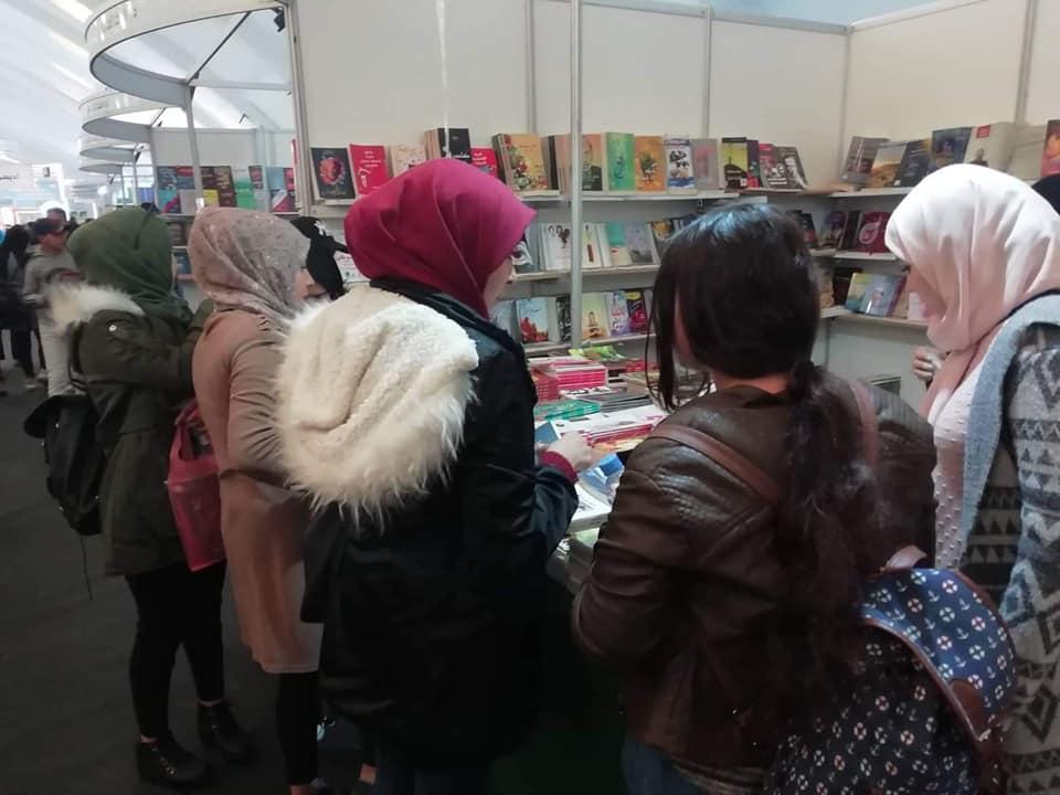 معرض الدار البيضاء الدولى للكتاب الـ25 فى يومه الرابع (9)