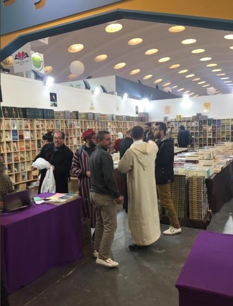 معرض الدار البيضاء الدولى للكتاب الـ25 فى يومه الرابع (1)