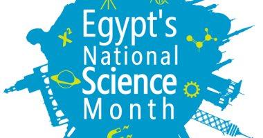 شهر العلوم المصري