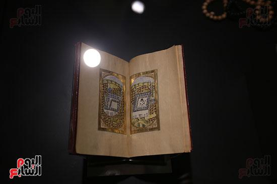 احتفال دار الكتب باب الخلق (23)
