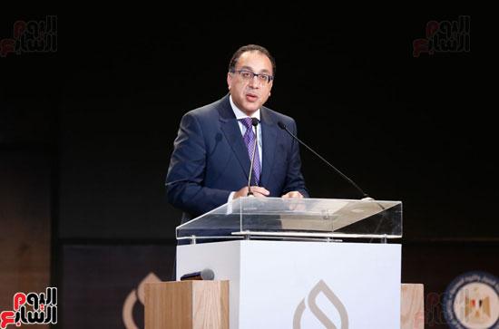 مؤتمر إيجبس 2019  (18)