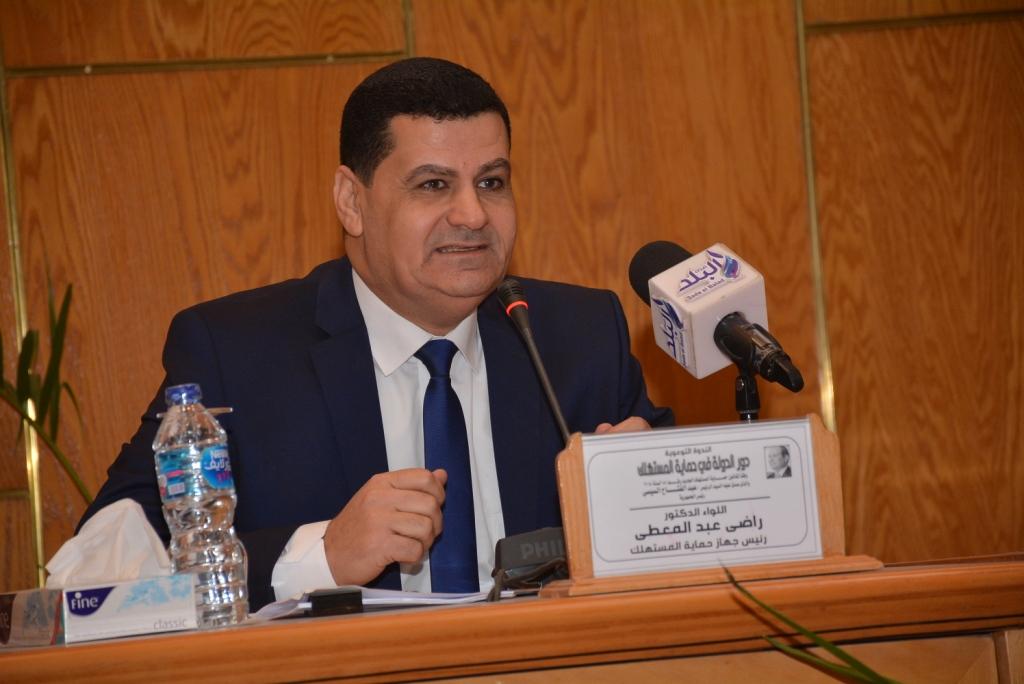 رئيس جهاز حماية المستهلك يؤكد من جامعة أسيوط  (8)