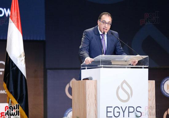 مؤتمر إيجبس 2019  (17)