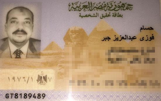 بطاقة القارئ