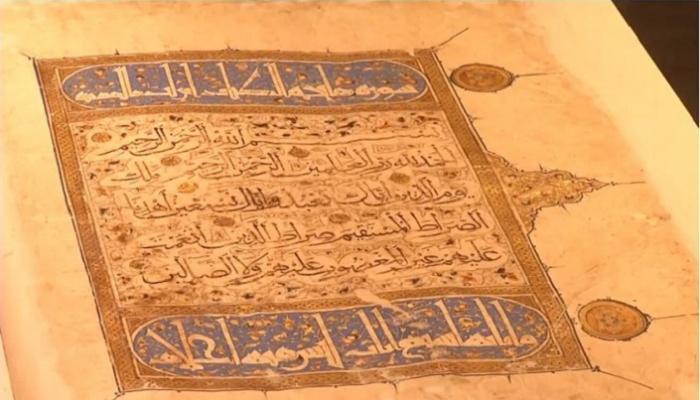 إحدى مخطوطات المعرض