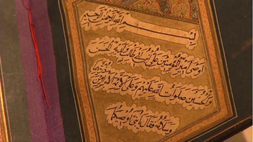 جانب من المخطوطات