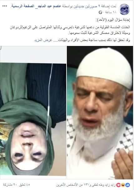 عاصم عبد الماجد يهاجم ايات عرابى