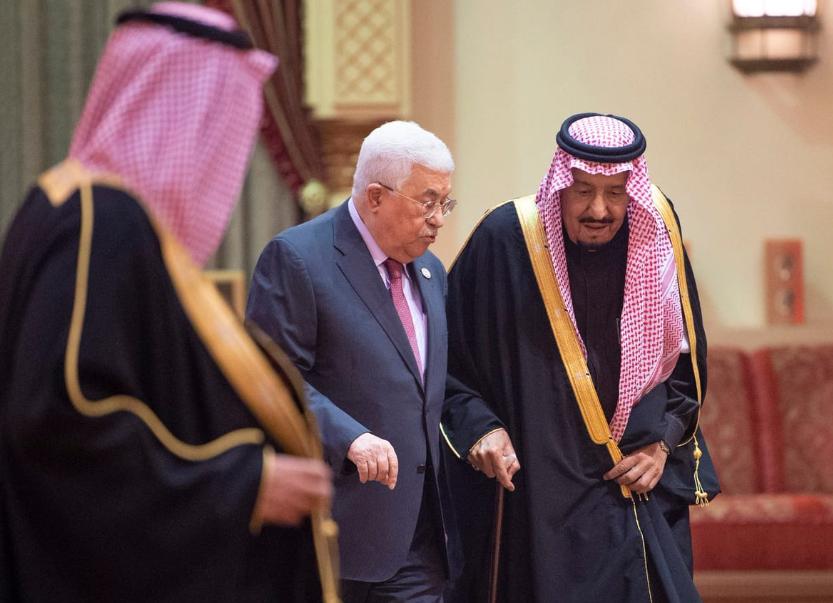 الملك سلمان والرئيس الفلسطينى