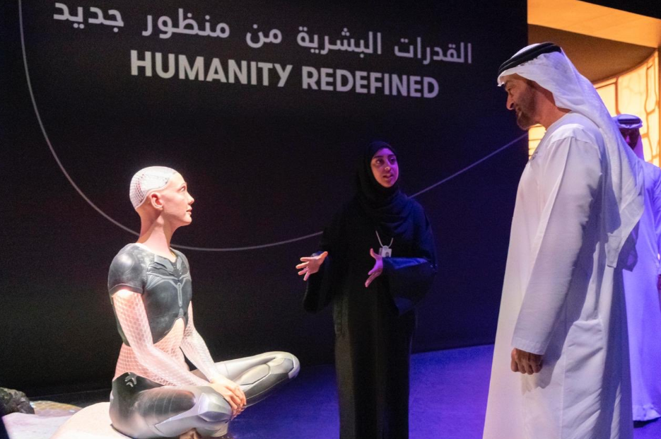 متحف المستقبل