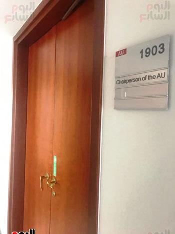 مكتب رئيس الاتحاد الأفريقي (7)