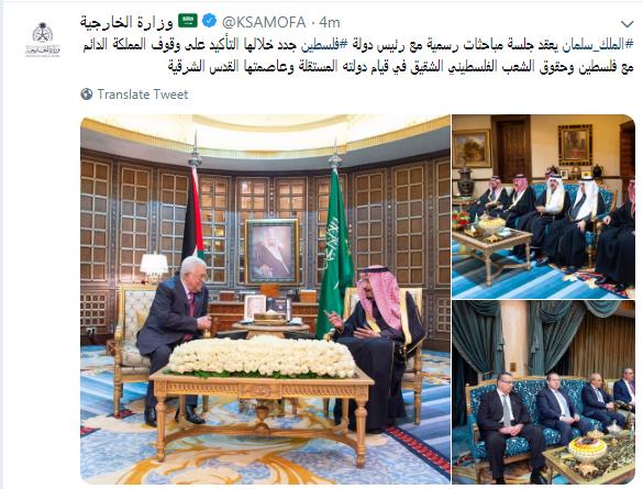 الخارجية السعودية