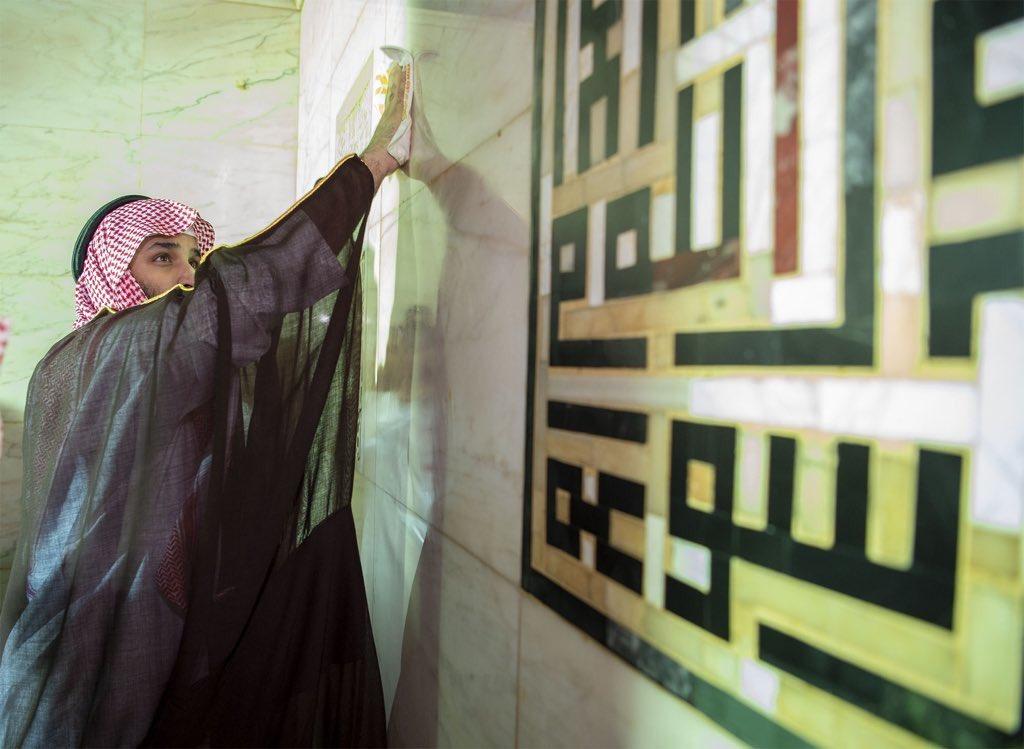 محمد بن سلمان (6)