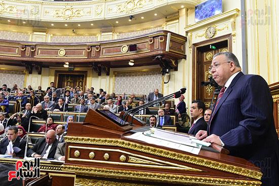 الجلسه العامة (2)