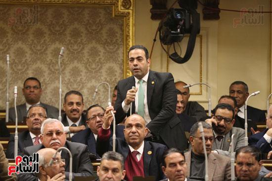 الجلسة العامة (27)