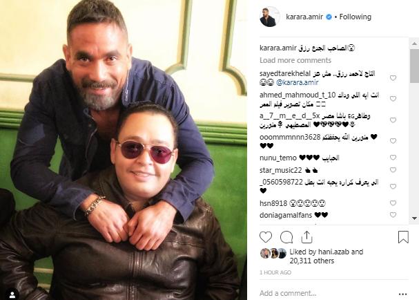 أمير كرارة وأحمد رزق