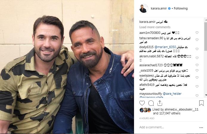 أمير كرارة وأحمد عز