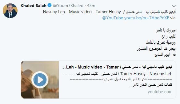 4d151aee9 https://www.youm7.com/story/2019/2/16/الصدفة-تجمع-أحمد-عز-وأمير ...