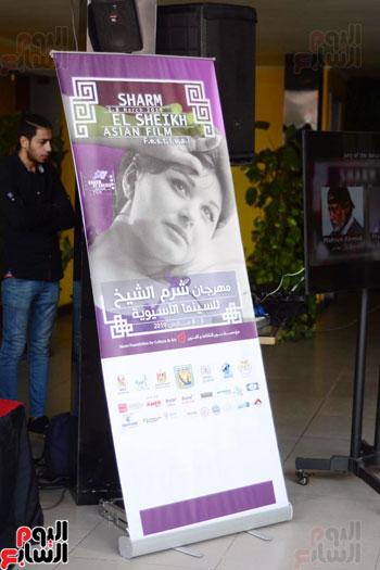 مهرجان شرم الشيخ (6)