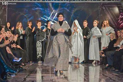 مصممة الازياء السعودية علا زايد تطلق مجموعتها الجديدة لعام 2019  للعبائة الخليجية بالونين الابيض والاسود